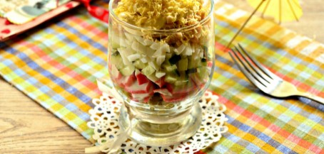 Holiday Salad with Chicken and Pineapple